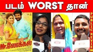 Mr.Local Public Review | Sivakarthikeyan, Nayanthara | Hiphop Tamizha | M. Rajesh