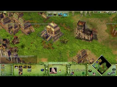 Age of Mythology: The Titans 10. Восстановление ущерба