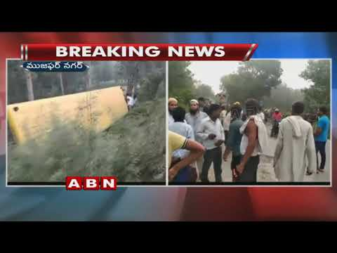 6 Wounded in School Bus Roll over At UP | Case Filed on Driver For Negligence | ABN Telugu