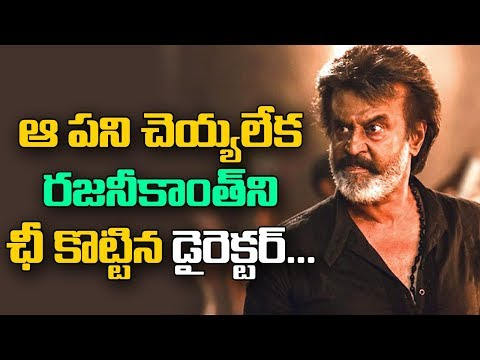 When Villain director Prem said no to Rajinikanth | ABN Telugu