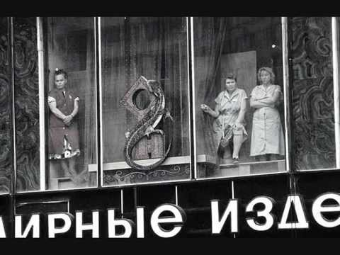 Зоопарк, Майк Науменко - Blues de Moscow