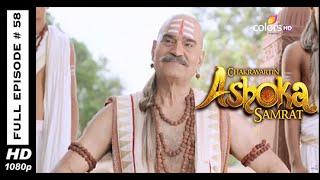 Chakravartin Ashoka Samrat - 22nd April 2015 - चक्रवतीन अशोक सम्राट - Full Episode (HD)