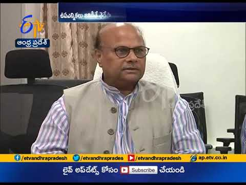 No bypolls to 5 YSR Congress MPs Seats Why | Yanamala Questions