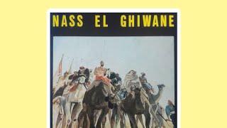 Nass Elghiwane - El Oumma - ناس الغيوان - الأمة