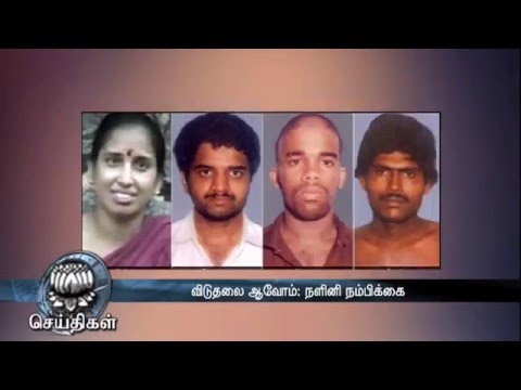 Nalini requests govt to release convicts in Rajiv Gandhi assassination case - Dinamalar