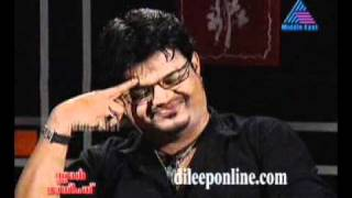 Star Ragging : Dileep V/s Nadirsha - Part 3