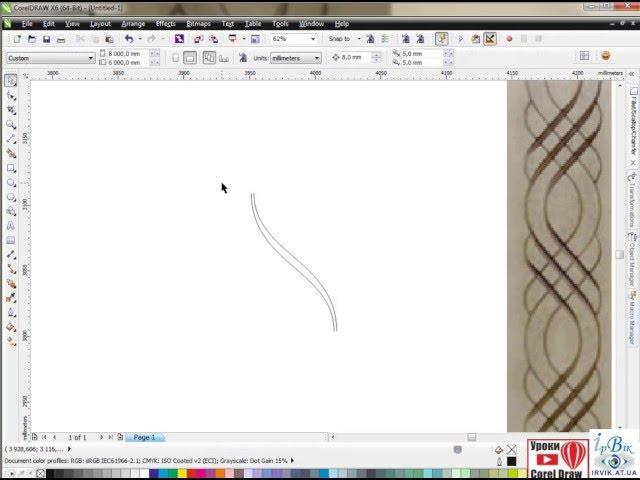 Как сделать макет в кривых в кореле