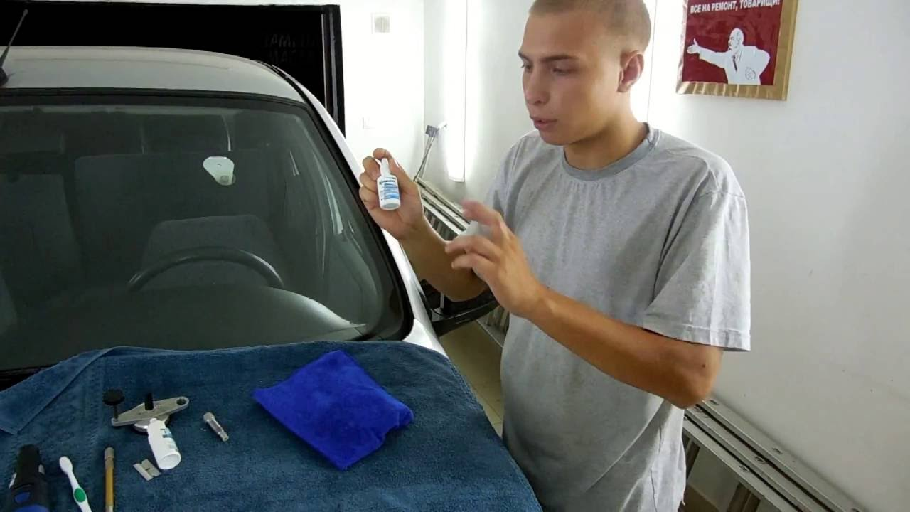 Как убрать скол с лобового стекла автомобиля