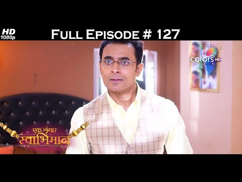 Ek Shringaar Swabhiman - 13th June 2017 - एक श्रृंगार स्वाभिमान - Full Episode (HD) thumbnail