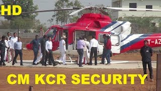 CM KCR Tight security ever || cm helicopter || cm kcr convoy in karimnagar.