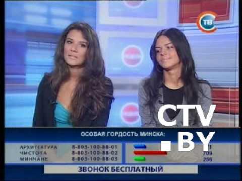 Мария Кубракова (Мисс Минск 2009 ) и Марина Некрасова