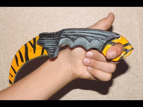 Как сделать нож керамбит из бумаги зуб тигра