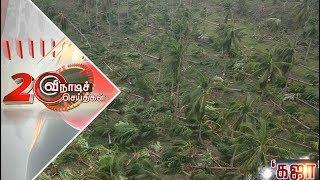 20 விநாடிச் செய்திகள்   Short News   21/11/2018   Puthiya Thalaimurai TV