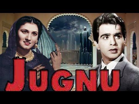 jugnu | Full Movie | Superhit | Classic | Noorjahan | Dilip Kumar video