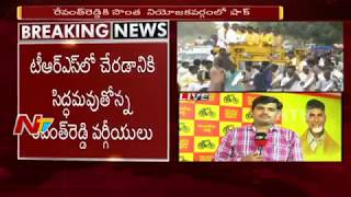 Big Shock to Revanth Reddy From his own Cadre || Political Heat Between Telangana TDP Leaders