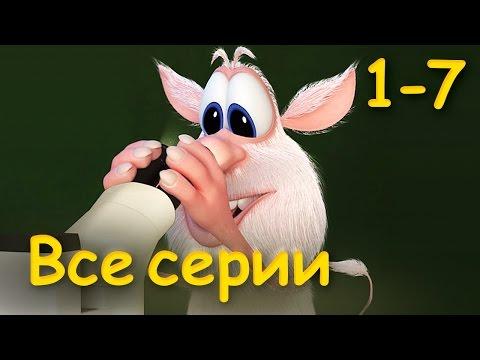 Буба - Все серии подряд (20 минут) от KEDOO Мультфильмы для детей