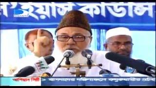 Maulana Nizami Speech '2010 Al Falah