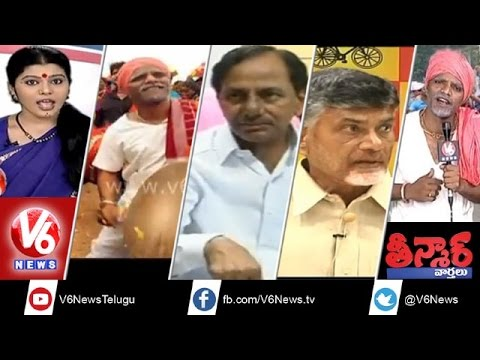 CM KCR approved crop loan waiver - Bathukamma song teaser -...