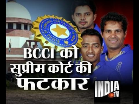 SC slams BCCI, demands inquiry on IPL spot fixing