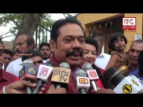 politicos caste thei|eng