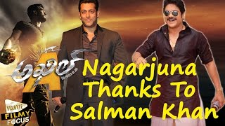 nagarjuna-thanks-to-salman-khan-for-akhil-movie-teaser
