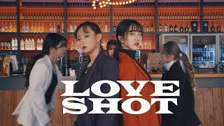 [AB] ?? EXO - LOVE SHOT (Girls ver.) | ???? DANCE COVER