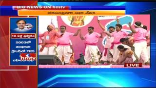 CM KCR to Reach Warangal TRS Public Meeting | Live Updates