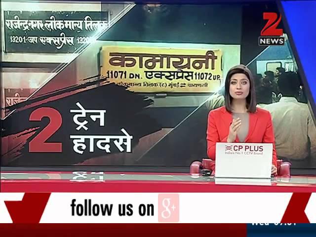 Several dead as Kamayani, Janata Express trains derail in Madhya Pradesh