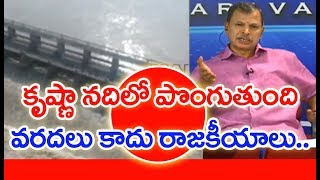 ఇది చిల్లర రాజకీయం..| Tulasi Reddy Shocking Comments On YCP andamp; TDP Over Drone Issue | #IVR Analysis