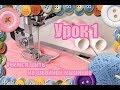 Как научиться шить на швейной машинке Урок для новичков mp3