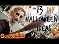 13 DIY Halloween Ideas/Asya Eneva/13 Идеи За Хелоуин - Грим и Визии/Ася Енева mp3 indir