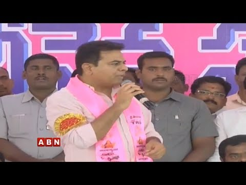 TRS Leader KTR address Public Meeting at Mahabub Nagar District | ABN Telugu