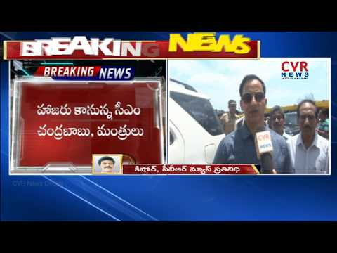 AP CM Chandrababu Naidu today  Attend Dharma Porata Deeksha at Kurnool  | CVR NEWS