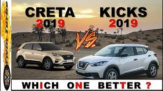 NISSAN KICKS 2019 VS HYUNDAI CRETA 2019 WHICH ONE BETTER ? HYUNDAI CRETA VS NISSAN KICKS