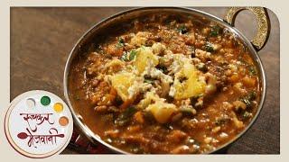 Navratan Korma   Indian Recipe by Archana   Easy Mix Vegetable   Vegetarian Main Course in Marathi