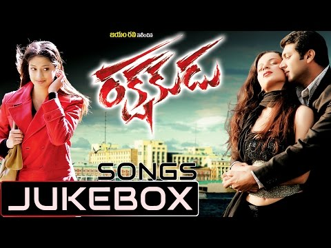 Rakshakudu Telugu Movie Songs Jukebox || Jayam Ravi Kangana...