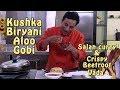 Kuska Biryani Recipe wtih Cauliflower and Potatoes - Aloo Gobi Kushka  Crunchy Beetroot Vadai