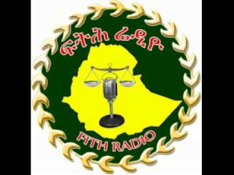 FTIH RADIO 7th [ፍትህ ሬዲዮ] 7ኛ - FTIH RADIO 7th [ፍትህ ሬዲዮ] 7ኛ