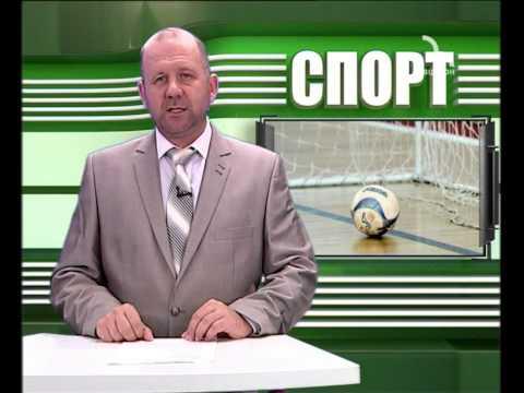 News Sport 14 08 logo~1