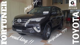Toyota Fortuner 2018 edition | most detailed review | features | price | specifications !!!!