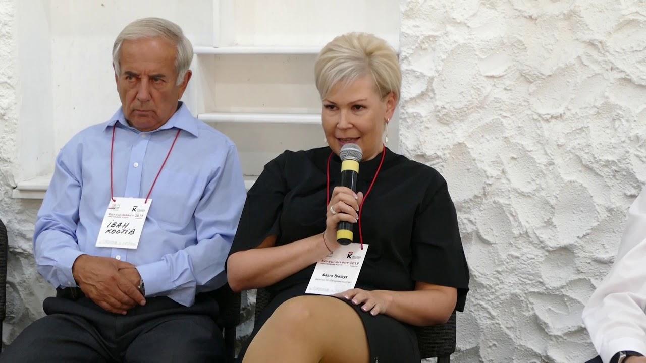«Калуш-Інвест 2019». Інвестиції в Калуші можуть бути успішними