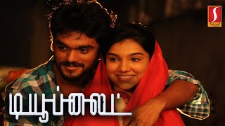 Latest Tamil Movies | Super Hit New Release Tamil Movie | Tamil 2017 Release Movie | 1080 Full HD