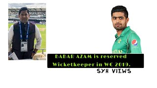 Who is Pakistan reserved wicketkeeper?  SYHViews  