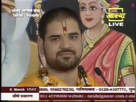 meera bai katha by gourav krishnaji.mp4