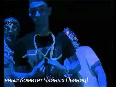 Ноггано - 2х2 feat. КРП