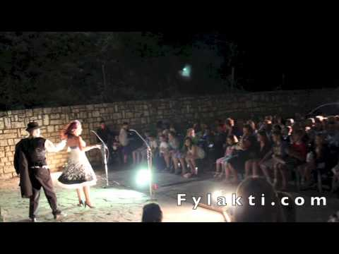 """Θέατρο Όψεις """"Το μπουλούκι"""" στη Φυλακτή Καρδίτσας 14/8/14 - fylakti.com"""