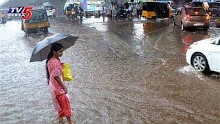 తెలుగు రాష్ట్రాల్లో భారీ వర్షాలు..! | Heavy Rains In Telugu States