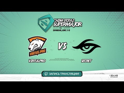 Virtus.pro vs Secret, Super Major, game 1 [Maelstorm, Jam]