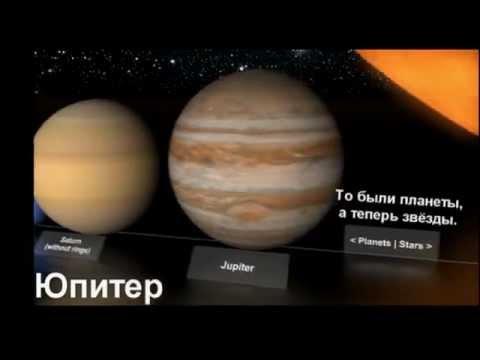 Размеры вселенной. Впечатляет.