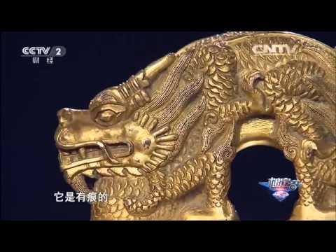 陸綜-一槌定音-20160508